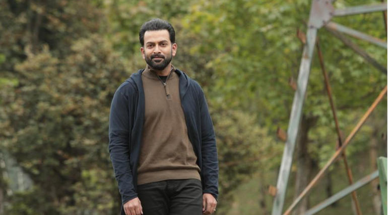 9 Movie Leaked online? Image - Prithvi from 9 (Nine)