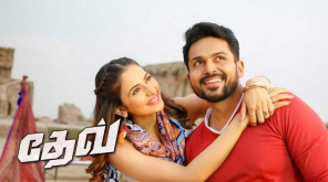 Dev Full Movie Leaked Online on Tamilrockers