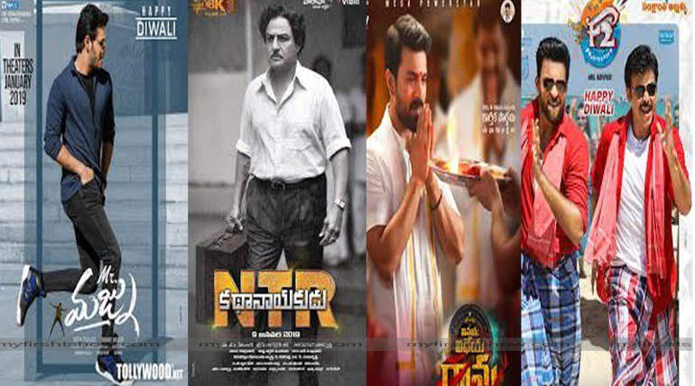 Tamilrockers Leaks New Telugu Movies 2019 , Image Courtesy - My First Show