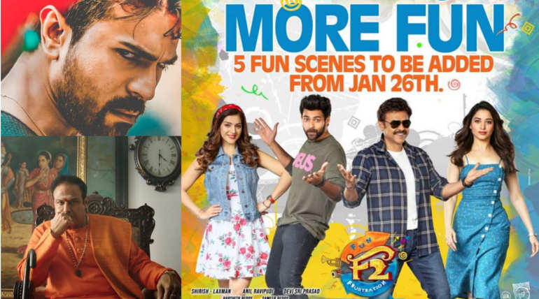 Amazon Prime Telugu Films Release Dates