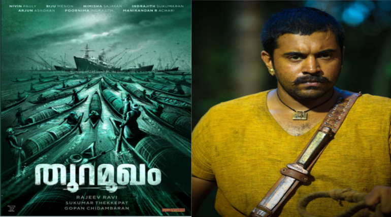 Nivin Pauly Thuramukham First Look