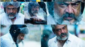 Viswasam Telugu movie leaked online