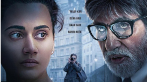 Badla Movie Reviews , Image - Red Chillies Entertainment