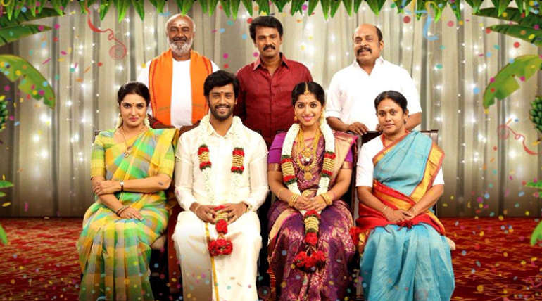 Thirumanam movie poster Image Courtesy - Preniss International