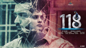 118 Movie Poster Image Courtesy - East Coast Production