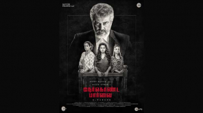 NerKonda Paarvai Thala Ajith 59 Movie First Look Poster 2019