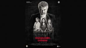 NerKonda Paarvai Thala Ajith 59 Movie First Look Poster 2019
