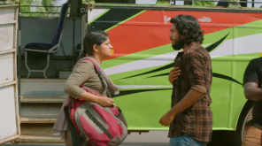 Mr and Mrs Rowdy Trailer Screenshot