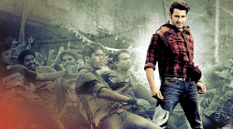 Mahesh Babu Fan made Poster