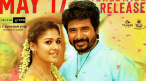 Mr Local Movie still