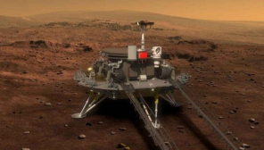 China Mars Mission is on Track