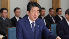 Japan Prime Minister Shinzo Abe Confirmed Stimulus Money for all Residents