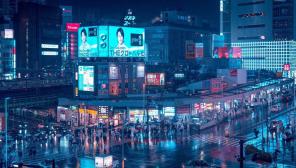 Japan recession News. Photo cbje Tokyo