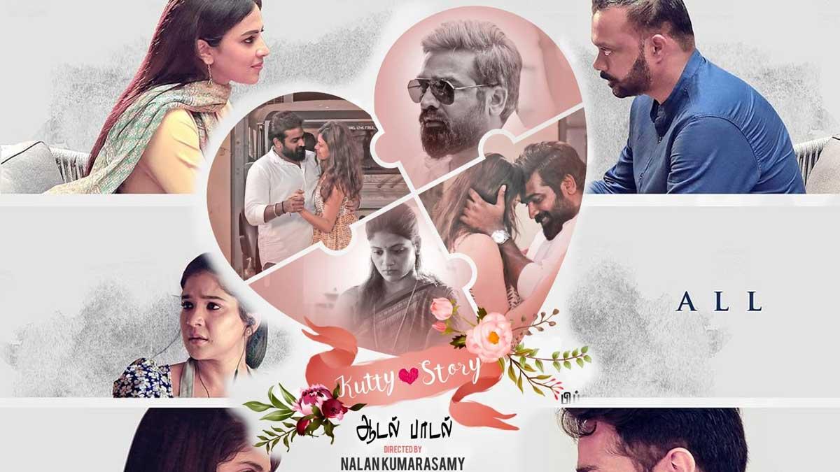 Kutty Story Tamil Movie